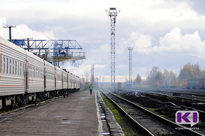 В Сосногорске начнется строительство железнодорожного вокзала