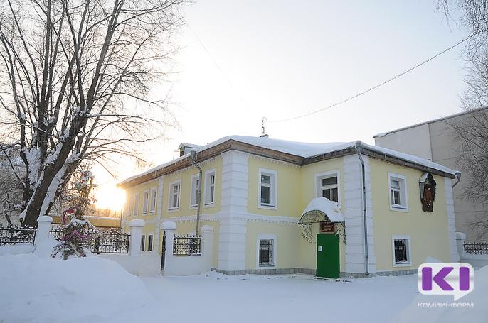 Росгвардия вернула Сыктывкарской епархии пожертвования прихожан