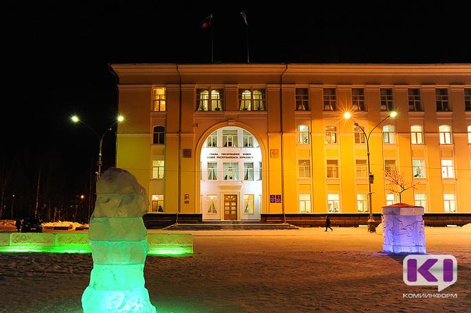 В Республику Коми придут 2 миллиарда рублей инвестиций