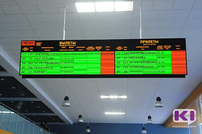 277 воздушных судна и более 52 тысяч пассажиров досмотрено в прошлом году в аэропорту Сыктывкара