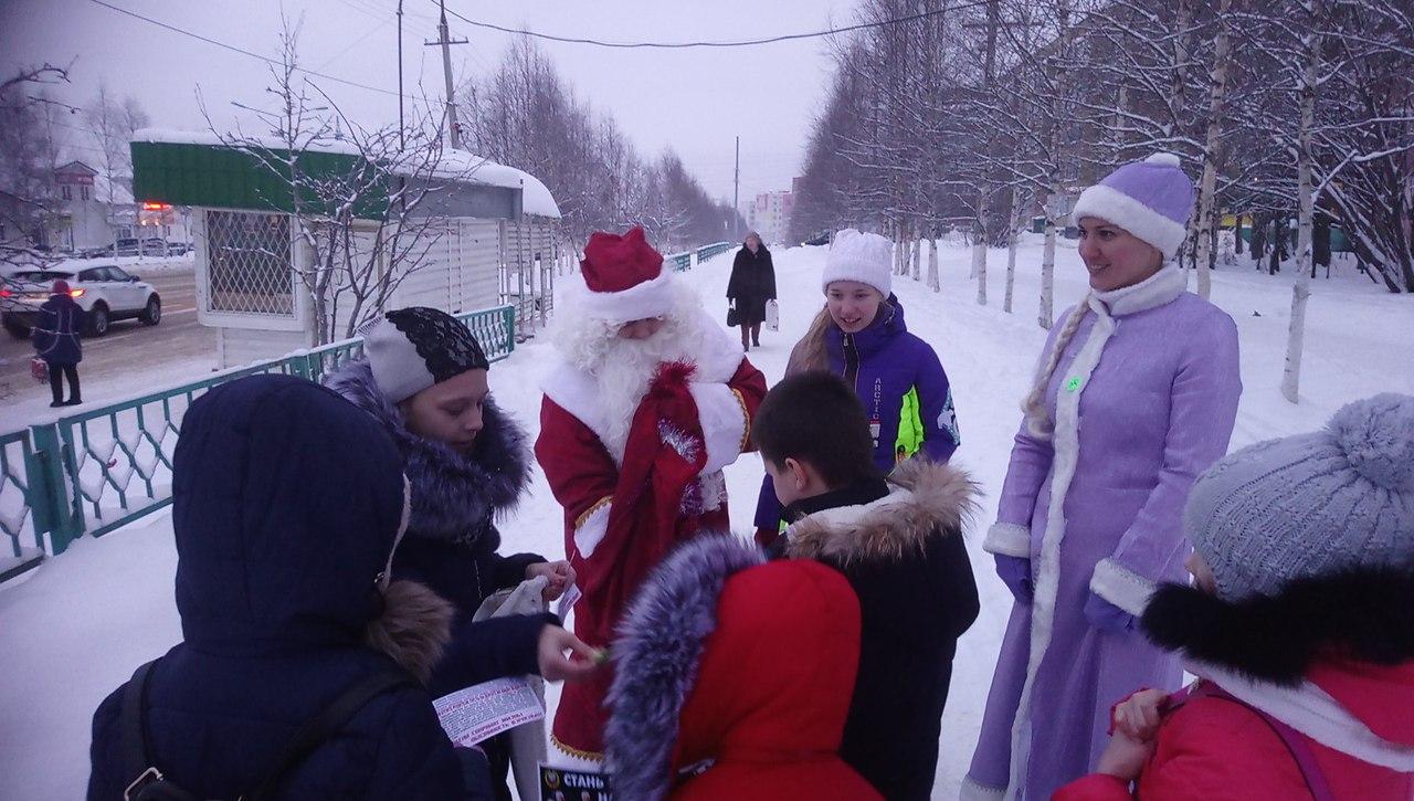 В Рождество сотрудники Госавтоинспекции Ухты напомнили о правилах дорожной безопасности