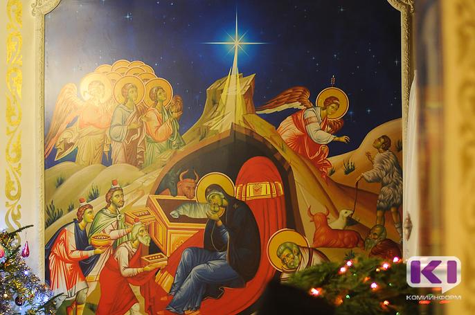 Праздник Рождества Христова в Сыктывкаре развернется на главной площади