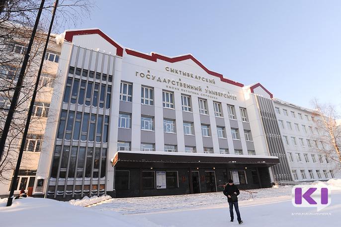 Сыктывкарский суд начал рассмотрение иска Риты Тория к СГУ имени П.Сорокина по вопросу ее ректорства