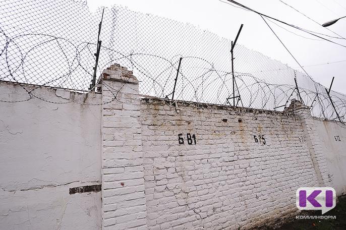 В Усть-Цильме к лишению свободы приговорен ревнивый лжесвидетель