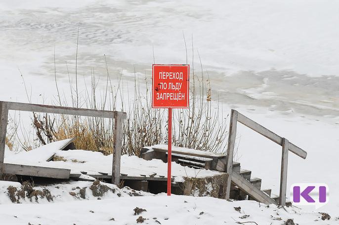 Сыктывкарцам напомнили о правилах безопасного поведения вблизи водоёмов