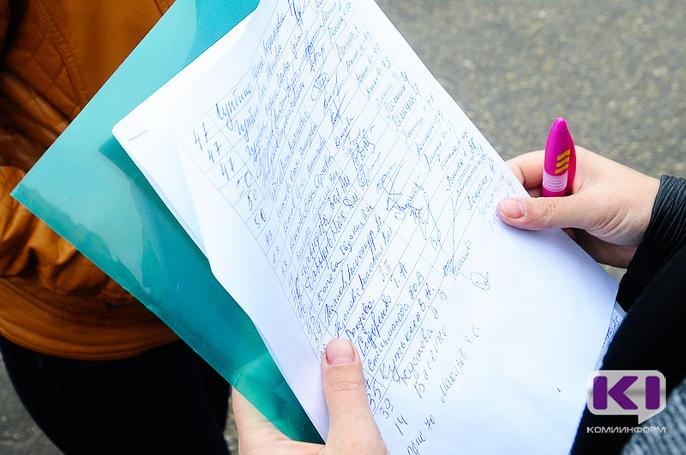 ЦИКРФ: сУкраины приезжайте голосовать в Российскую Федерацию