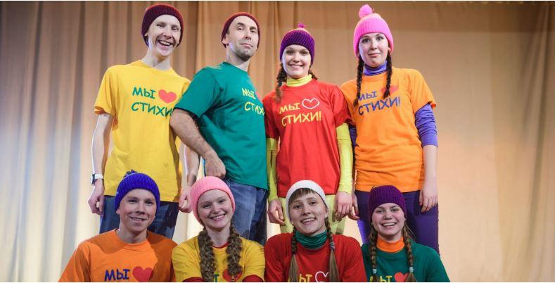 """""""Хочу творить добро"""" в Коми: сыктывкарские студенты хотят привить детям любовь к стихам"""