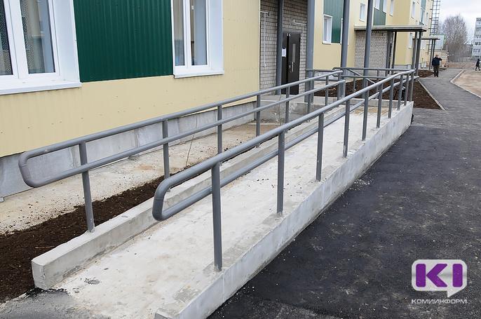 В Сыктывкаре ищут подрядчика для проектировки пандуса в одном из жилых домов