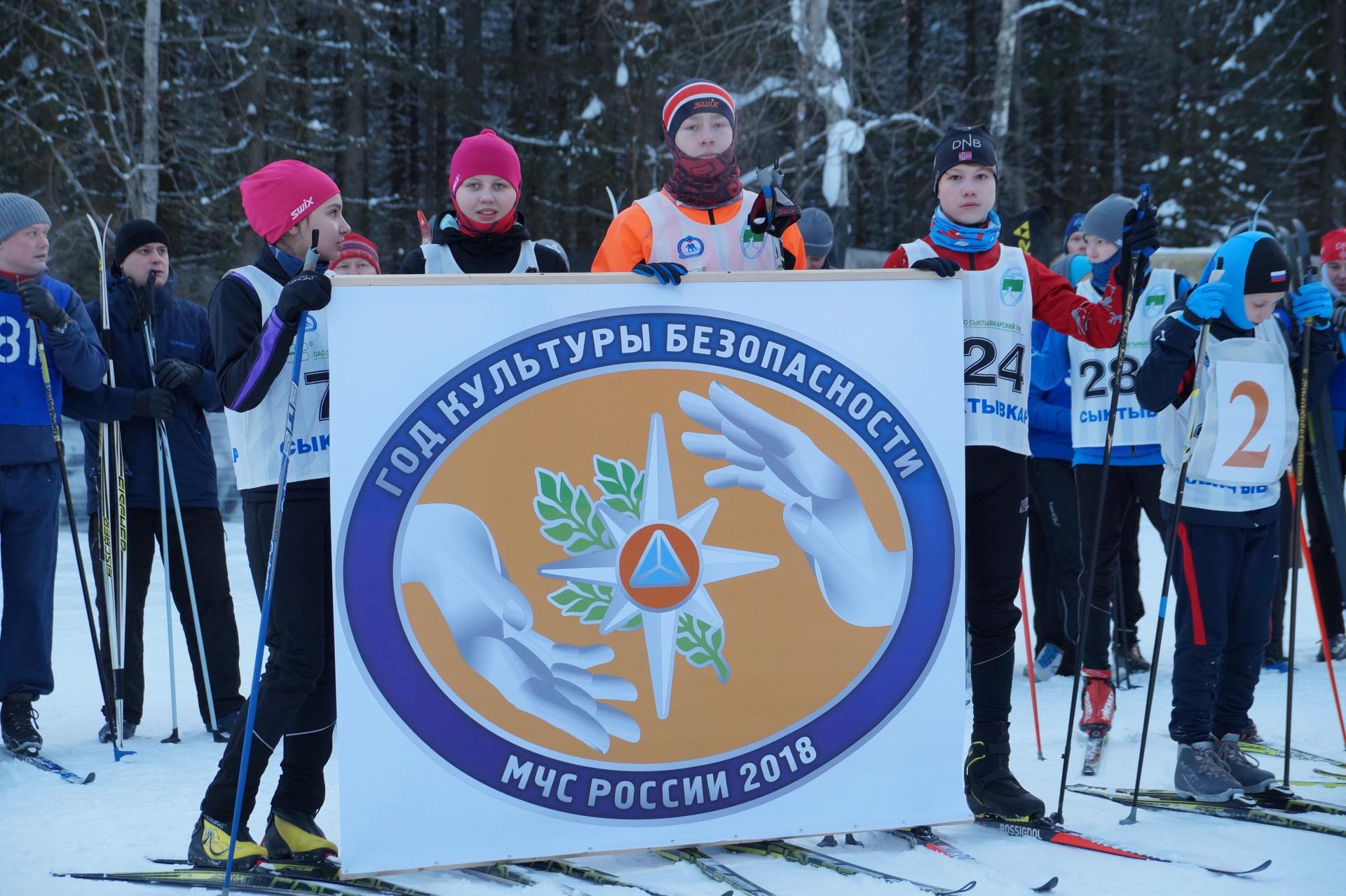 Сотрудники МЧС по Коми дали старт Году культуры безопасности на Сыктывкарской лыжне