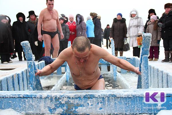 В столице Коми к Крещению подготовят четыре купели