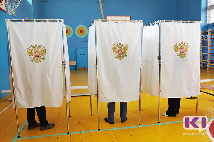Сегодня ЦИК России завершает прием документов от политических партий, выдвинувших кандидатов на выборах президента