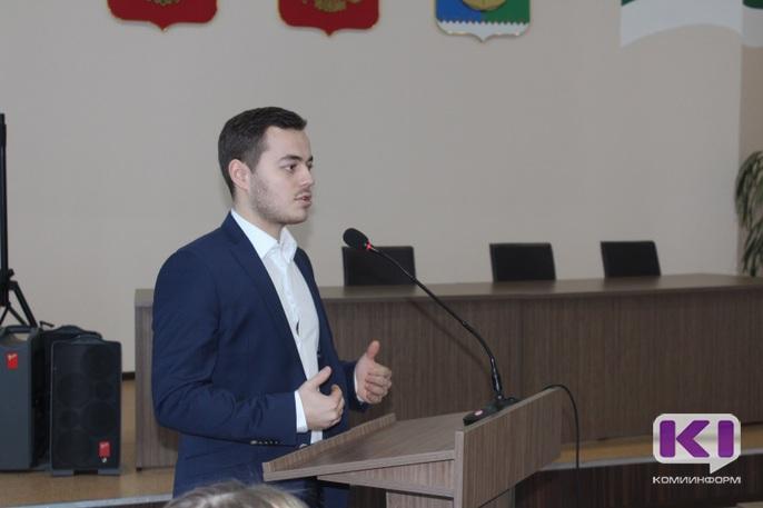 Молодежный парламент Коми инициирует изменения в закон о социальных выплатах на приобретение жилья