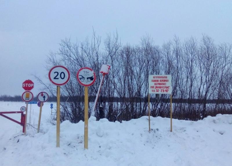 В минувшие сутки в Коми открылись ещё три ледовые переправы