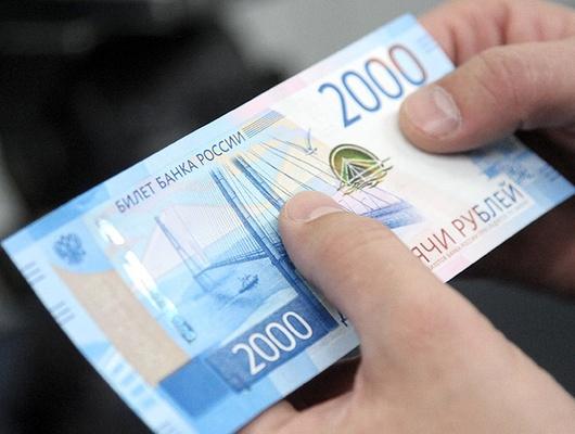 Сыктывкарцы возвращают в банк новые купюры достоинством 200 и 2000 рублей