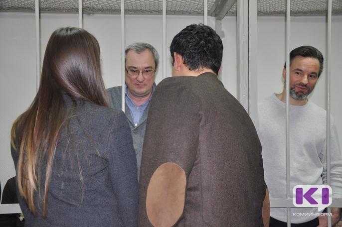 Замоскворецкий суд отложил заседание по