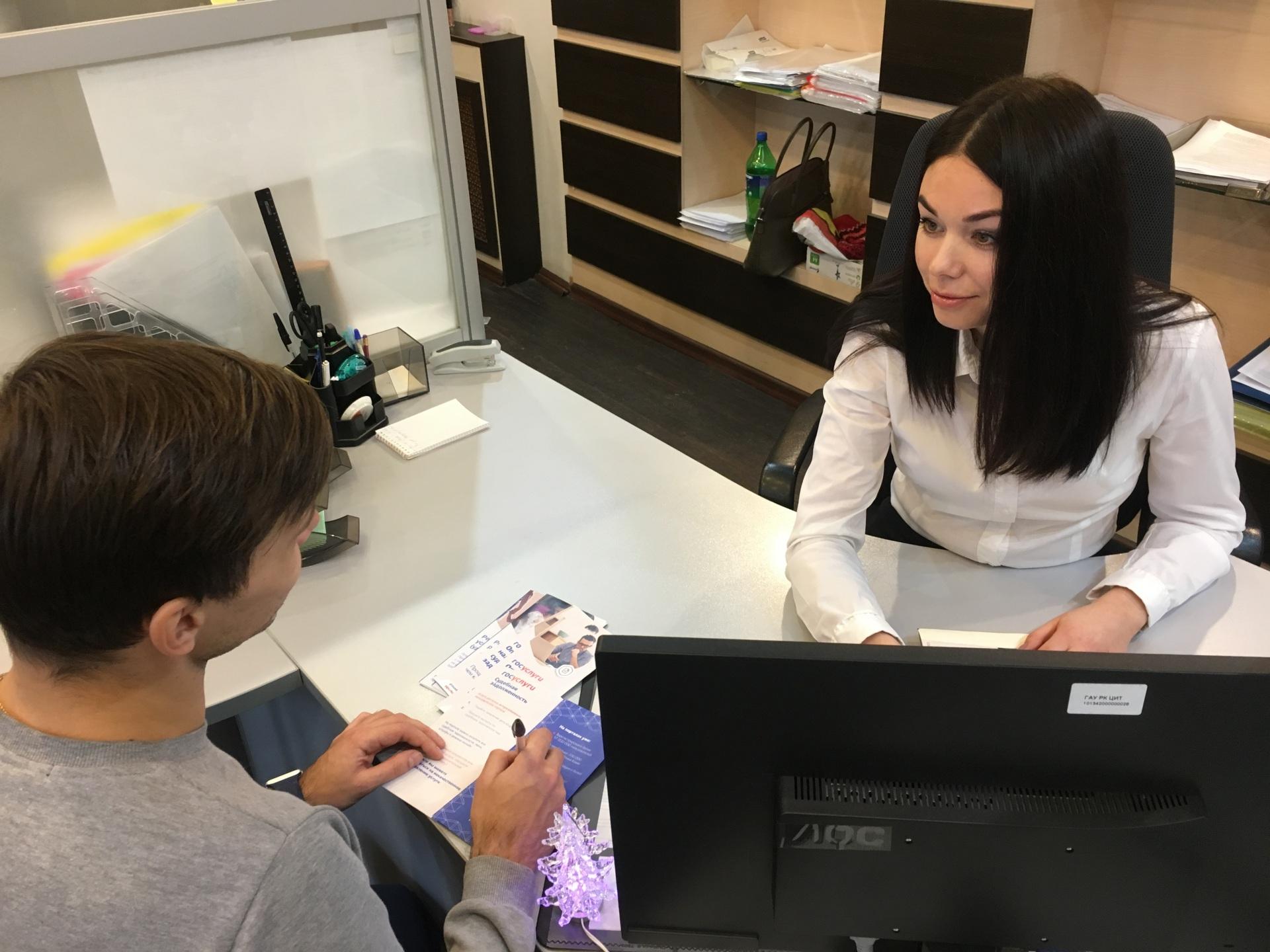 Центр информационных технологий в Коми проводит выездные регистрации