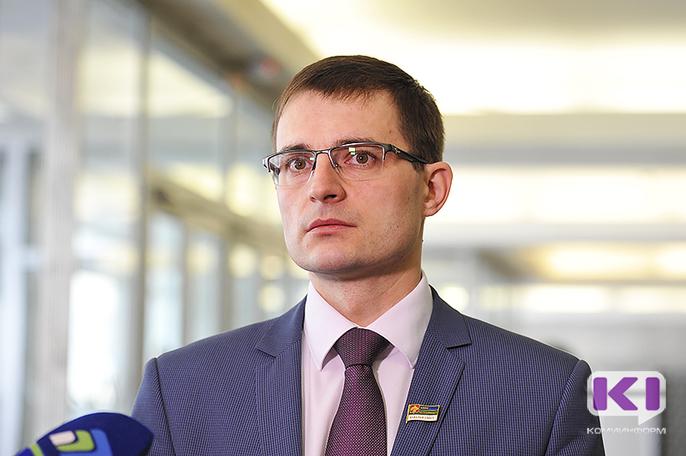 """Сенатор от Коми предложил дать некоторым должностным лицам право на """"административную амнистию"""""""
