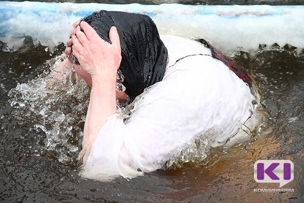 К Крещению в Коми оборудуют 38 купелей