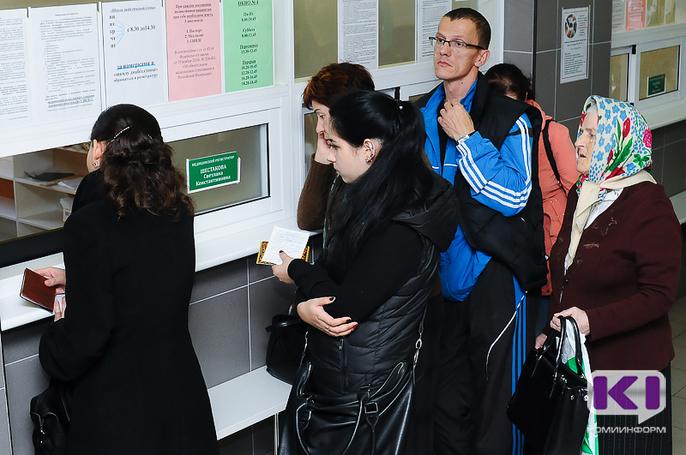 В Коми в три раза выросло число больных ОРВИ