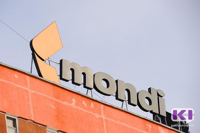 4,6 миллионов рублей направило АО Монди СЛПК на развитие Сысольского района