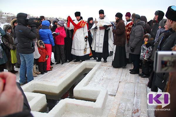 Великое освящение воды в купели на Сысоле под Сыктывкаром начнется в 00:00 с 18 на 19 января