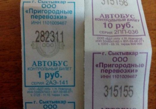 В Сыктывкаре пассажиру автобуса №46 выдали поддельный билет