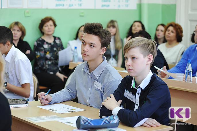 Школьники Коми написали олимпиаду по искусству по направлению