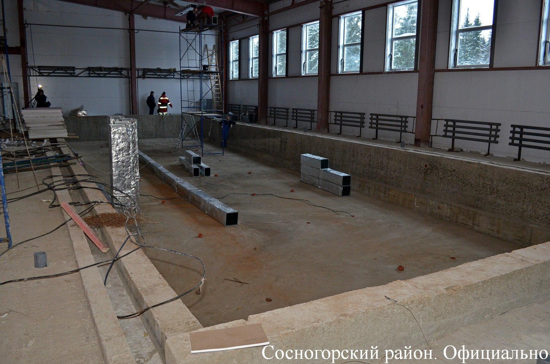 В Сосногорске подали тепло в строящийся бассейн