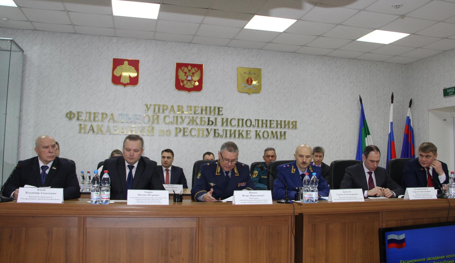 В УФСИН по Коми подвели итоги работы за 2017 год
