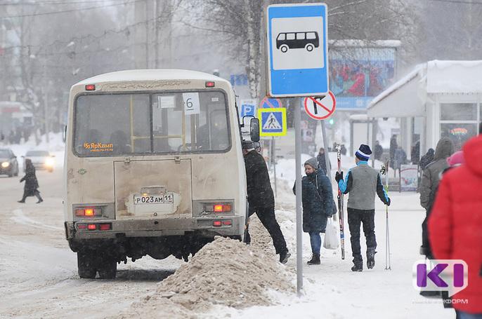 В Сыктывкаре возобновлено движение автобусов по маршруту № 26а