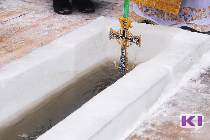 На Крещение ухтинцы впервые за много лет не смогут искупаться в проруби
