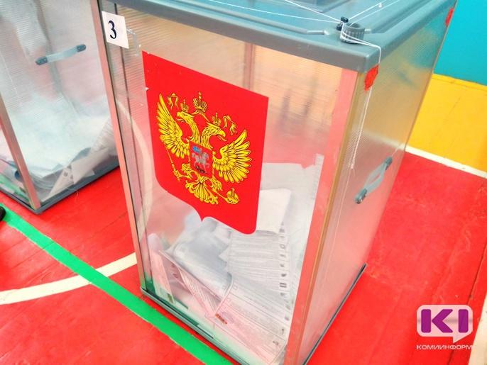 ЦИК России призвал знаменитостей снимать видео с приглашением голосовать