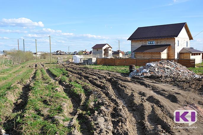 В Сыктывкаре продадут три участка под индивидуальное строительство