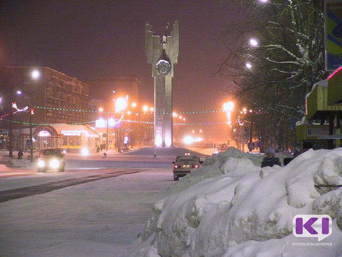 Сыктывкар вошел в десятку туристических городов Северо-Запада России