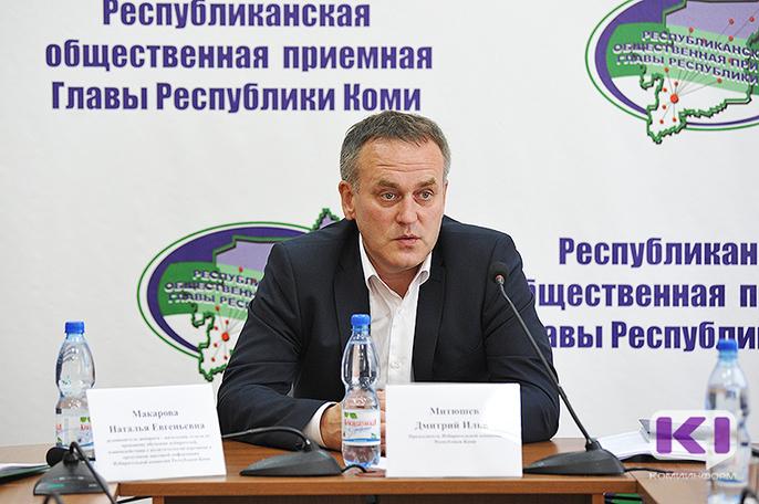 Представители Избиркома Коми навестят всех жителей республики