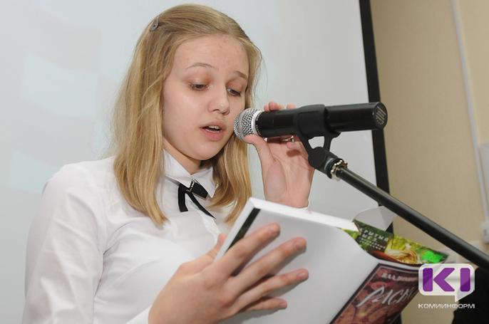 В юношеской библиотеке Коми запустили новый проект по чтению вслух