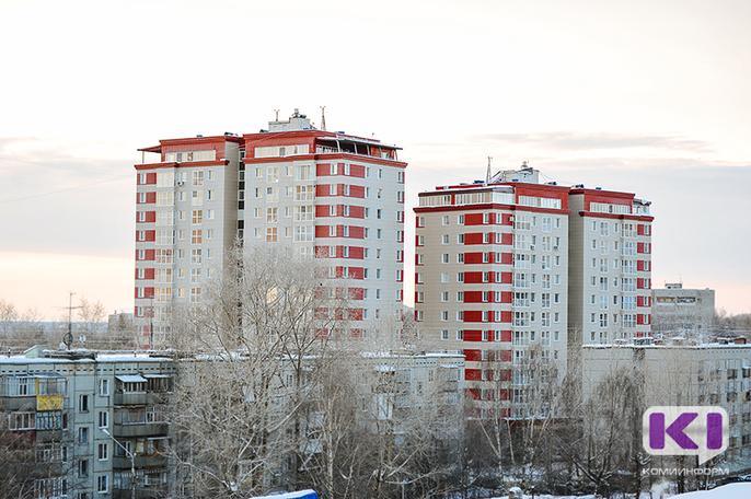 """Коми вошла в десятку регионов с наибольшим снижением аренды на """"однушки"""""""