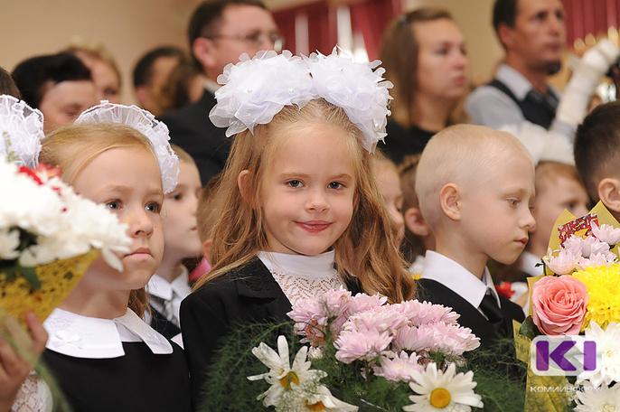 Школы Сыктывкара в этом году ожидают более 3 тысяч первоклассников