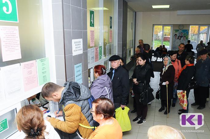 В Коми почти семь тысяч жителей болеют ОРВИ