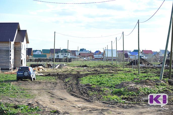 В Сыктывкаре на аукцион выставят еще шесть участков под строительство