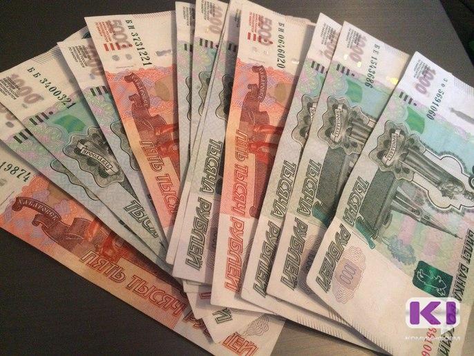Доходы Коми начнут превышать расходы уже в следующем году
