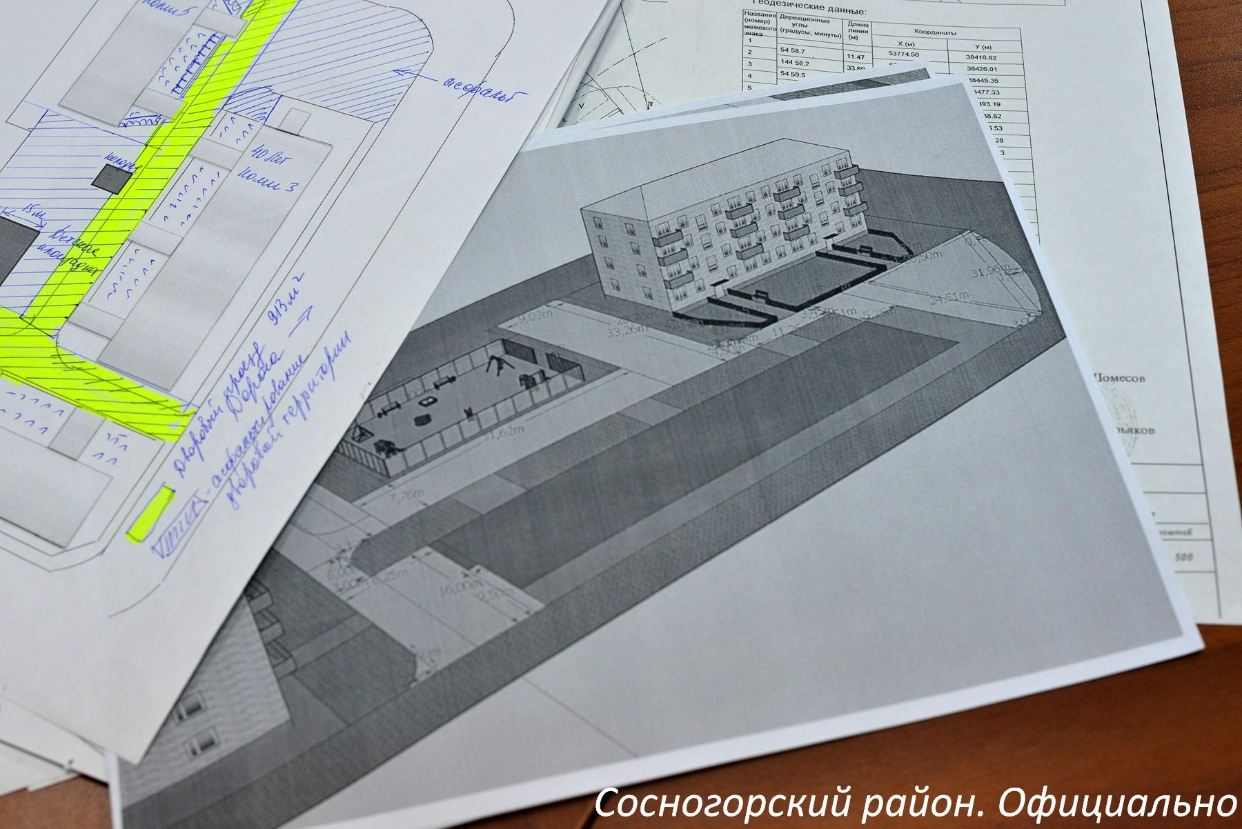 Города меняются: в Сосногорске стартовало обсуждение дизайн-проектов благоустройства дворов