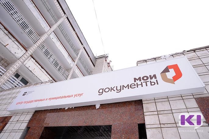 Жители Коми смогут проголосовать на президентских выборах по месту пребывания