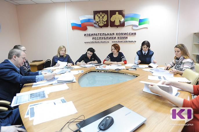 В Избиркоме Коми прошло первое заседание рабочей группы по информационным спорам