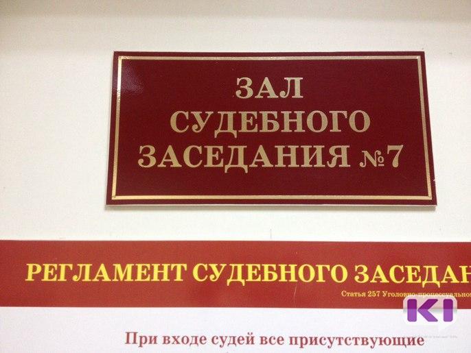 В Сыктывкаре продолжает допрос Николая Шлопова по поводу денег для экс-мэра Зенищева