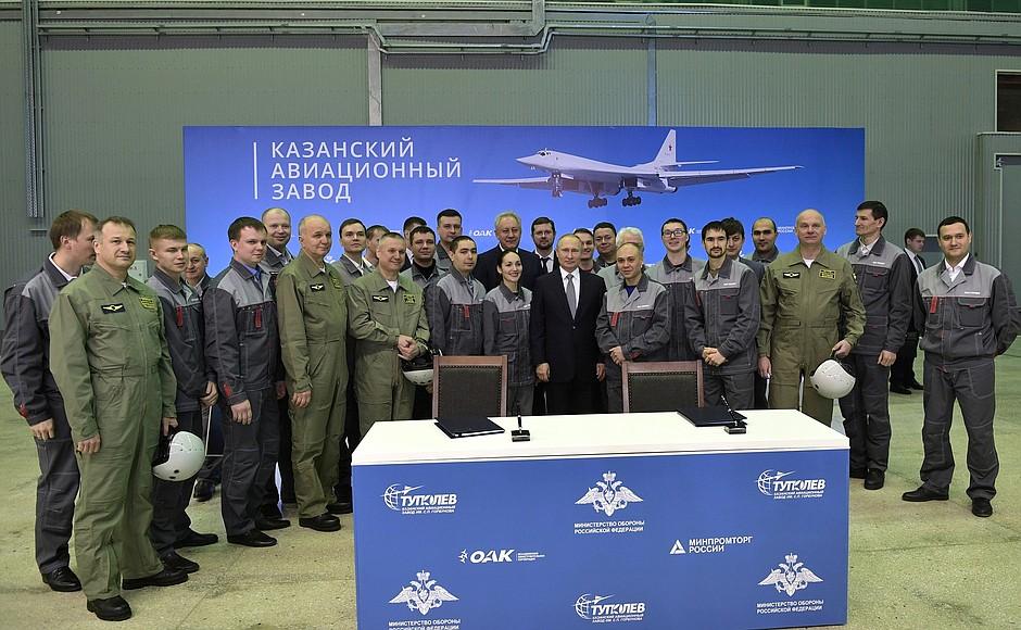 Президент РФ посетил Казанский авиационный завод имени С. Горбунова