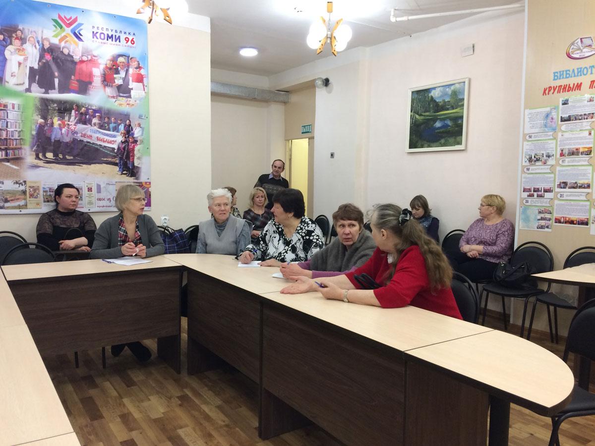 Knyaghpogost_kruglyi-stol_veterany-byudghetniki_22.013.jpg