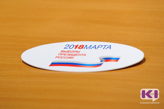 Ученик эжвинской школы стал призером Всероссийской интернет-олимпиады, посвященной выборам президента России