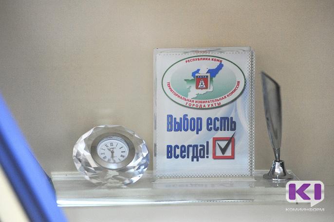 В Коми региональные штабы кандидатов в президенты готовятся к встречам с избирателями