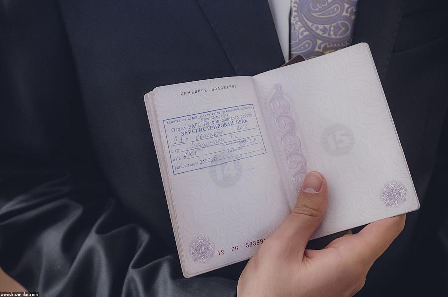 В России заведено дело против заключивших однополый брак мужчин